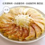 Chikuya souzai 11024