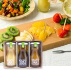 ベジソース 3種セット (グレープフルーツ バジル カリー) 詰め合わせ 食べ比べセット 送料無料 無添加 贈り物 お歳暮 地球畑 オリジナル ギフト