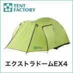 テントワンタッチテント簡単設置登山キャンプ