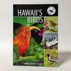 (中古)Hawaii's Birds(洋書:英語版)
