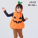 ハロウィン コスプレ 衣装 子供 ベビー キッズ 仮装 ジャックオーランタン かぼちゃ 3点セット 長袖Tシャツ ベスト レギンス コスプレ なりきり 男の子 女の子