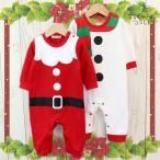 ベビー服 子供服 キッズ クリスマス 仮装 衣装 サンタクロース 雪だるま なりきり おもしろ 長袖 カバーオール 裏起毛 カバーオール Puff 2 KIDS 16冬