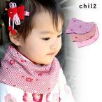 ベビー服 キッズ 子供服 スタイ よだれかけ 女の子 袴 和柄 マジックテープ フォーマル Puff 2 KIDS