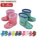 長靴 レインブーツ ベビー服 子供服 キッズ 男の子 女の子 10柄 KIDS FASHION STATION 出産祝い ギフトの画像