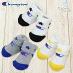 チャンピオン champion ベビー 新生児 赤ちゃん 子供服 靴下 ソックス 星柄 ロゴ 男の子 7-10cm