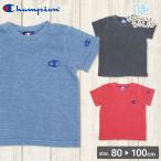 チャンピオン champion ベビー 赤ちゃん 子供服 半袖 Tシャツ 製品染め トップス 男の子 18夏