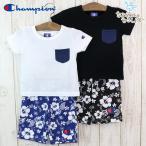ベビー 赤ちゃん 子供服 チャンピオン 半袖 Tシャツ パンツ 上下セット ボタニカル トロピカル 天竺 男の子 champion 17夏