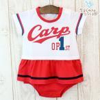 ベビー 赤ちゃん 子供服 半袖 カバーオール ロンパース 広島カープ グッズ 応援 天竺 女の子 17夏