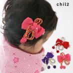 ベビー服 子供服 日本製 子供用 和風 髪飾り クリップ 女の子 着物 袴 花 リボン 服種その他 Puff 2 KIDS ギフト