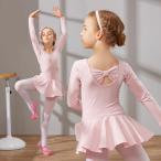 子供 10色 バレエレオタード  キッズ  ダンスウェア バレエ  ボレロ  ジュニア ダンス服  レオタード  女の子 演出 練習着 長袖 リボン 春  ガールズ
