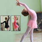 子供 バレエダンスウェア キッズ ダンスウェア ジュニア バレエ レオタード バレエワンピース レースドレス 練習着 女の子 ガールズ 長袖
