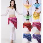 ヒップスカーフ  ベリーダンス  ダンスウェア  7色ヒップスカーフ スパンコール  ラテンダンス  ヒップスカート 演出   ベリーダンス衣装  ステージ衣装