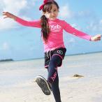 3点セット 子供 スイムウェア キッズ 水着 ガールズ ウェットスーツ ジュニア 女の子 海へ ディズニー  練習用水着 トップスセット 長袖 パンツセット