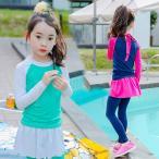 2点セット キッズ 水着  子供 スイムウェア ジュニア ガールズ ウェットスーツ 練習用水着 女の子 海へ ディズニー  トップス 長袖  パンツセット