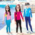 キッズ ウェットスーツ 水着 子供服 スイムウェア フルスーツ 練習用水着 ジュニア サーフィンウエットスーツ ボーイズ ガールズ レギンス 海へ サーフライン