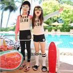 2点セット 子供 水着 水泳 レギュラースイムウェア キッズ スイムウェア ジュニア スイム ガールズ トレーニング スイミング 女の子 練習用水着 長袖 ストライプ