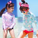 キッズ 水着 子供 女の子 水着 スイムウェア ジュニア 赤ちゃん ベビー ラッシュガード 水泳 女の子 スイミング スクール 日焼け防止 水着 長袖