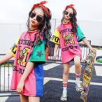 子供 キッズ 女の子 Tシャツ ヒップホップ ダンスウェア ダンス衣装 ダンスウェア ジャズ ヒップホップ衣装 hiphop  チアガール チア衣装
