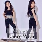 子供 女の子 ヒップホップ衣装 ダンスウェア ダンス衣装 キッズ ヒップホップ チアガール チア セットアップ 上下セット