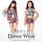 3点セット キッズ ヒップホップ衣装 女の子 子供 ダンスウェア ダンス衣装 ヒップホップ セットアップ 上下セット スパンコール