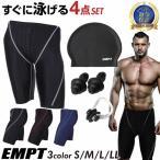 EMPT メンズ フィットネス水着 & キャップセット