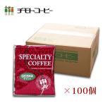 コーヒー グアテマラ ブエナビスタ農園 ゲイシャ種 ドリップコーヒー 10g×100個入り