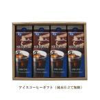 お中元 御中元 ギフト アイスコーヒー <無糖> 1L×4本 [CD-20M]