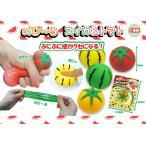 のび〜る スイカ&トマト 果物 スクイーズ ぷにぷに 全4種類