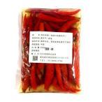 【メール便対応可能】泡紅米辣(塩漬け赤唐辛子)Salted Red Pepper 250g 新鮮 朝天塩漬け小辣椒 紅辣椒