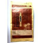 百盛黒糖海塩葵瓜子(味付け向日葵の種)Passion Sunflower Roasted & Salted Seeds (Brown Sugar) 220g 百盛食品 黒糖海?葵瓜子