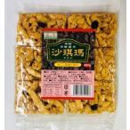 本格中華菓子サチマ(沙其馬)葡萄沙其? 葡萄 沙其?