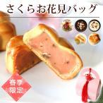 お中元 御中元 ギフト スイーツ ギフト 菓子 詰め合わせ 9種 おやつバッグ プレゼント