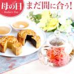 父の日 ギフト お茶 お菓子 セット スイーツ2種と花咲くジャスミン茶10種セット 工芸茶 花茶 OHANA