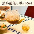 中国茶 茶菓子 茶器 ガラス ギフト