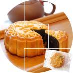 大月餅 豆沙(あずき) /ハロウィンギフト LZ