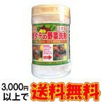 ホタテの野菜洗剤100g 日本製 天然ホタテ貝殻100% ホタテの力 野菜 くだもの洗い 果物 パウダー 粉末 洗濯