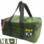 MA-1 保冷バッグ S おしゃれ お弁当 大きめ スポーツ 大容量 ブランド ファスナー 運動会 クーラーバッグ MA1 レディース メンズ 保温バッグ