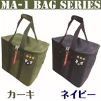 MA-1 保冷バッグ L おしゃれ お弁当 大きめ スポーツ 大容量 ブランド ファスナー 運動会 クーラーバッグ MA1 レディース メンズ 保温バッグ