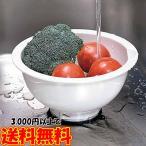 吸盤付 洗米ボール 米研ぎ 水切り 台所用品 キッチングッズ キッチン用品 アイデアグッズ 便利グッズ