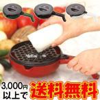 おろし器 速攻おろし 滑りにくい 大根おろし器 おろし金 おろしがね 日本製 料理 容器 サラダボウル