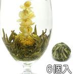 工芸茶 お花が開く東方美人 8個入り ジャスミン茶 中国茶葉 花茶 母の日 ギフト ジャスミンティー