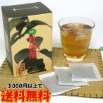 因島杜仲茶3g 30P 国産 無農薬 ティーバッグ ノンカフェイン お茶 ダイエットティー