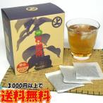 杜仲茶 国産 濃い 因島杜仲茶5g 30P 無農薬 ティーバッグ ノンカフェイン 妊婦 高血圧 お茶 ダイエット茶