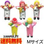 エケコ人形 本物 Mサイズ14cm 開運グッズ