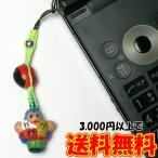 エケコ人形 本物 携帯ストラップ 開運グッズ