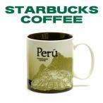 スターバックスコーヒー マグカップ スタバ ペルー マチュピチュ 限定 ギフト グッズ 人気 ブランド おしゃれ 陶器