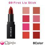 メール便送料無料 G9SKIN G9スキン First Lip Stick ファーストリップスティック 落ちない メイクアップ 口紅 リップバー 韓国コスメ