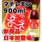 マテレモン 飲む紅酢ホンチョKARA起用商品 900ml