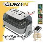 孵卵器(孵卵機 ふ卵器 ふ卵機 孵化器 ふ化器)たまぴょ20