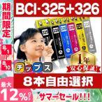 ����Υ� ���� BCI-326+325/6MP 8�ļ�ͳ���� ����ʡ�� ����Υ� ���� bci326 bci325 [BCI-325-326-6MP-8FREE-C1]